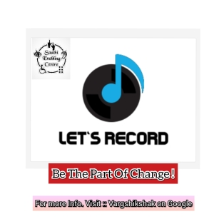 Be the part of change